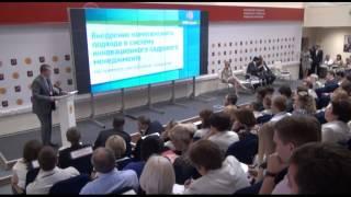 Форум 'Лучшие практики и кадровые технологии государственной службы' - 2013