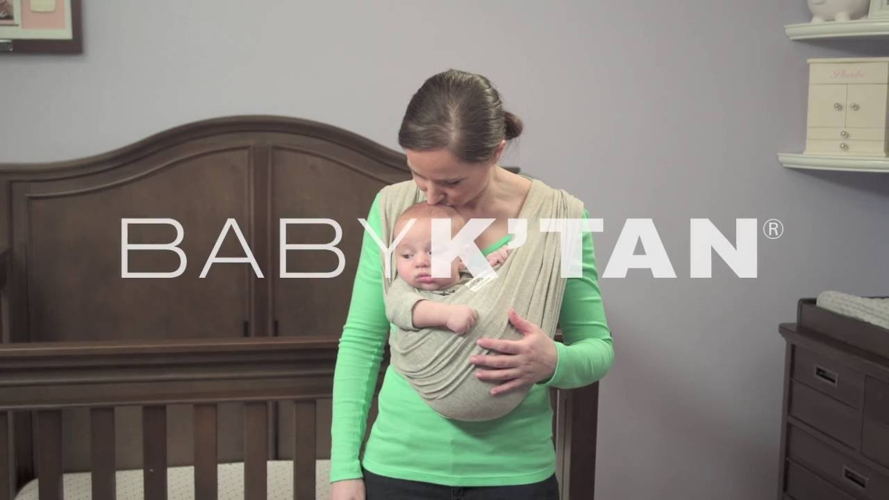Baby Ktan Explore Position Instructions Youtube