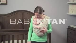 Baby K'tan Explore Position Instructions