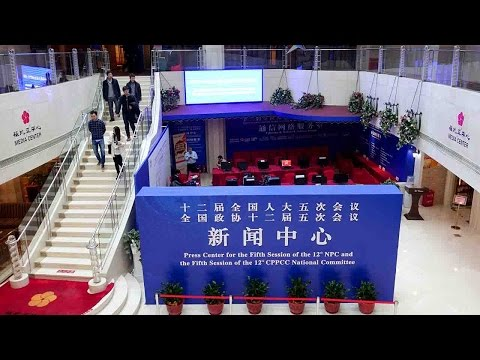 Press center for China's annual political sessions opens
