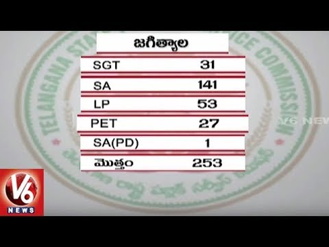 TSPSC Releases TRT Notification For 8792 Posts | Hyderabad | V6 News