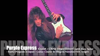 文化放送のラジオ番組「パープルエクスプレス」 Dr.シーゲルのギター講...