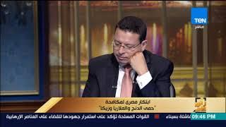 الدكتور محمود هاشم: بدأنا العمل لمكافحة