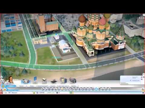 Sim City Building Moscow