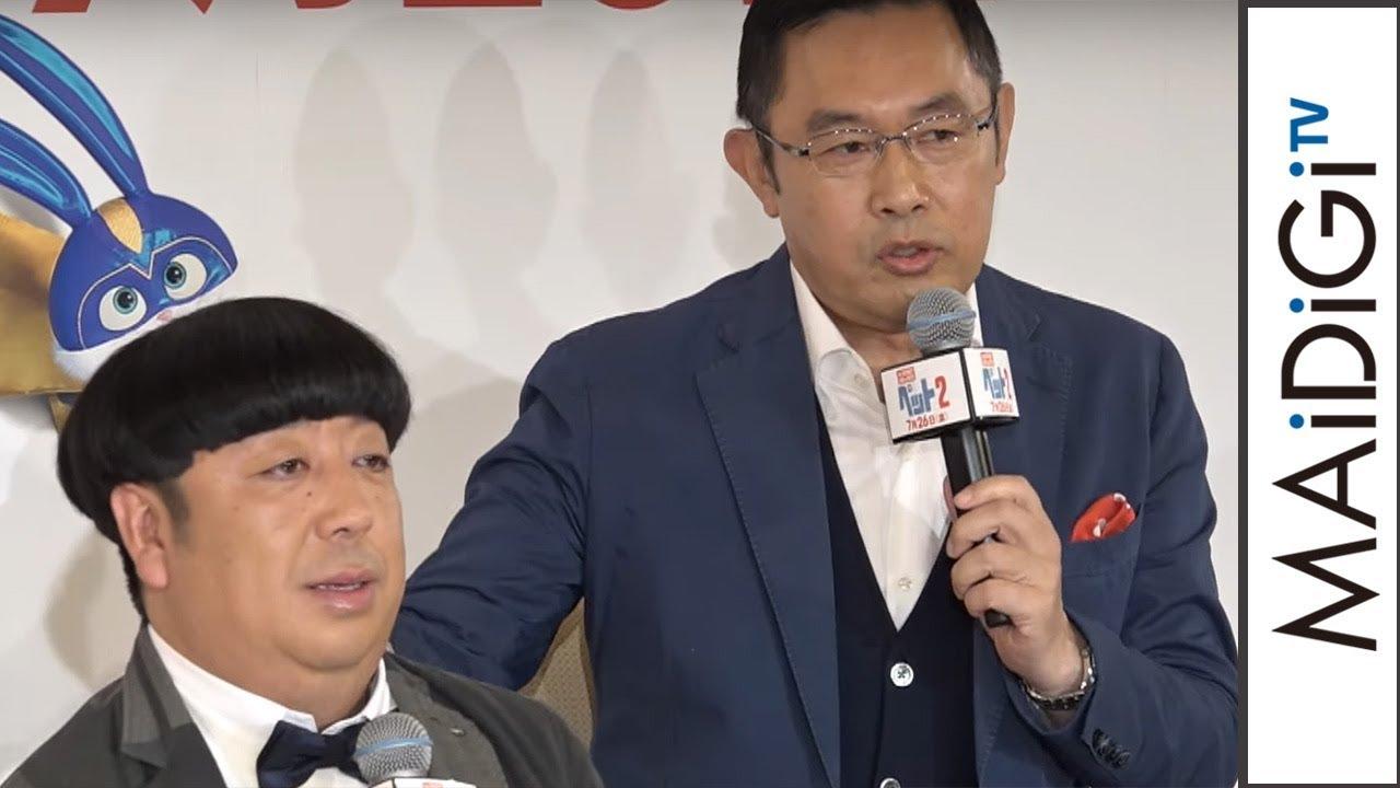 吹き替え 日本 ペット 語 動画 映画
