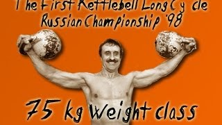 Long Cycle Russian Championship 1998 (75kg weight class)
