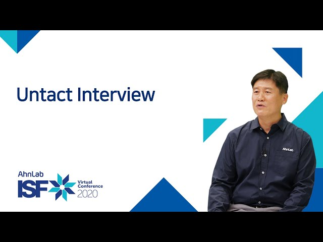 AhnLab ISF 2020 Virtual Conference|Untact Interview