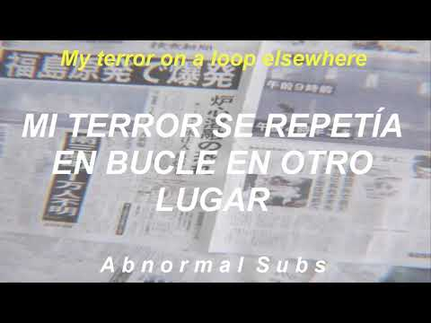 Blur - There Are Too Many Of Us (Lyrics/Sub. español)