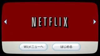 Video Netflix Sound Wii download MP3, 3GP, MP4, WEBM, AVI, FLV Juni 2017