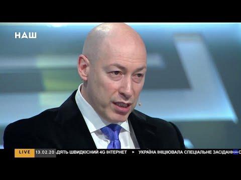 """Гордон: Зеленский сказал Путину: """"Тогда вам придется вести переговоры с другим президентом Украины"""""""