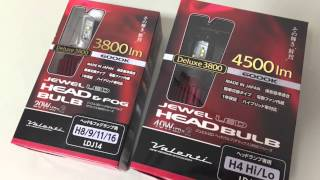 新型LEDバルブ ヴァレンティ デラックス3800 シリーズ