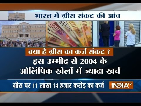 Greece's Debt Crisis Sends Stocks Falling Around the Globe | India Tv