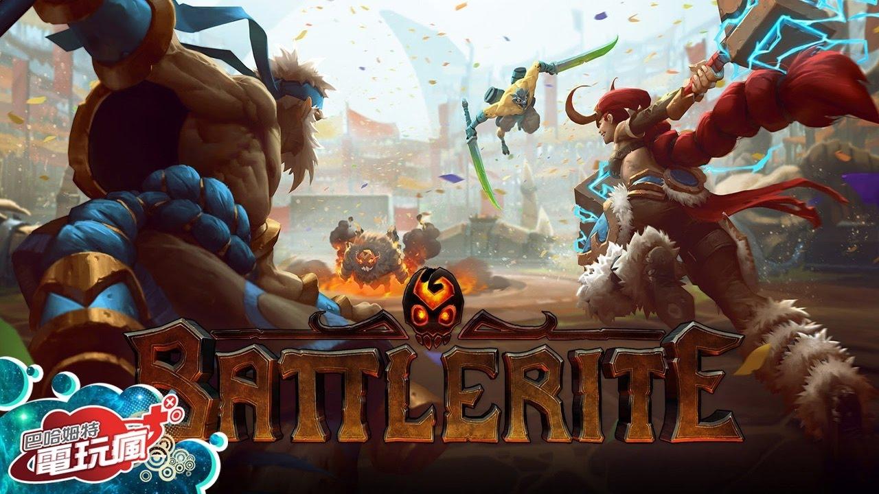 《戰鬥儀式 Battlerite》未上市遊戲介紹 - YouTube