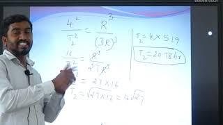 I PUC   Physics   Gravitation - 05