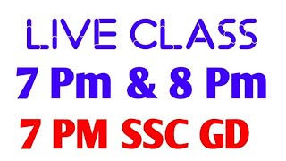 संविधान से पूछे जाने वाले प्रशनो की live class,ssc gd gk live test,ssc gd constable exam live tyari
