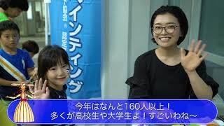 フレッシュ!ボランティアスタッフ篇【こんなに楽しい大博覧会!】