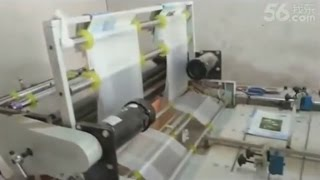 Fully Automatic Plastic Bag Making Machine | Automatic Plastic Carry Bag Making Machine