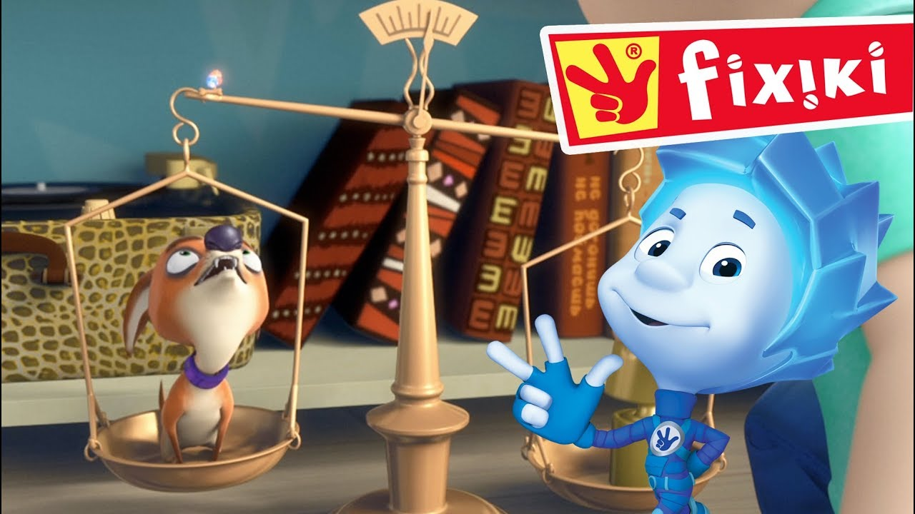 FIXIKI - Cântarul (Ep.43) Desene animate în română pentru copii