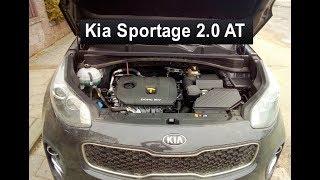 Kia Sportage: какие технические жидкости заливать (доливать) в автомобиль