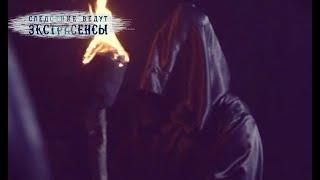 Тайна проклятия Графа Дракулы | Экстрасенсы ведут расследование