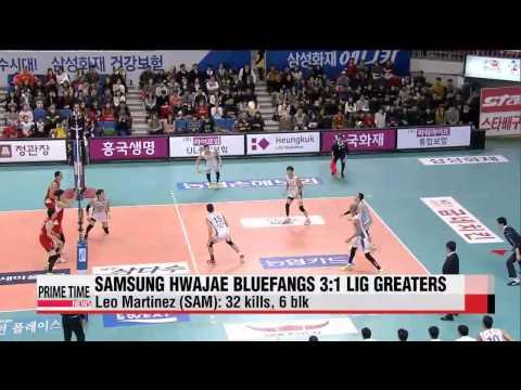 V-League: Samsung Hwajae vs. LIG   V리그: 삼성화재 vs. LIG