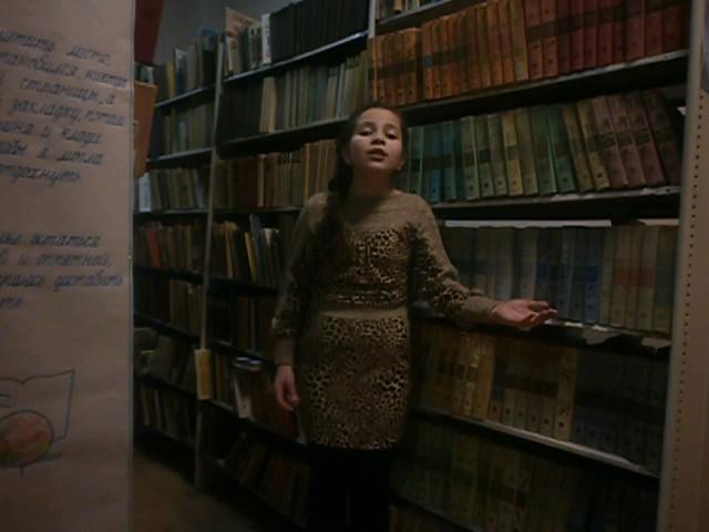 Изображение предпросмотра прочтения – АминаГулунова читает произведение «Ночь» В.В.Маяковского