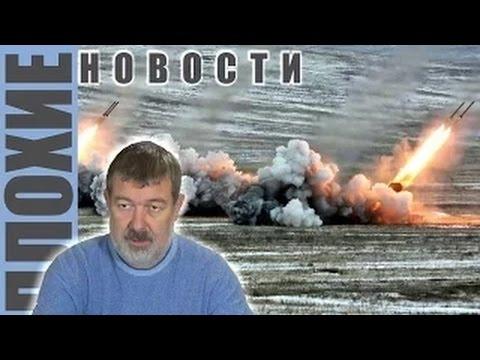 ПЛОХИЕ НОВОСТИ: Участие Путина в G7 не планируется. ФБК Навального обыскали. Куба и США...