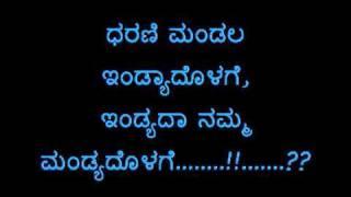 Dharanimandala Dub like
