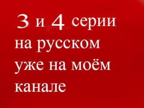 Леди Баг и Супер Кот (на русском) 2 сезон 24 серия. «Катализатор»