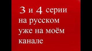Леди Баг и Супер Кот (на русском) 2 сезон 24 эпизод. «Катализатор»