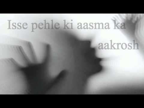 Insaniyat Ka Janaza || Tribute To Nirbhaya || 16 December Gang Rape Case