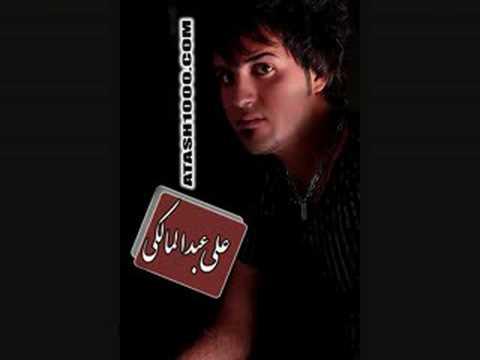 Ali Abdolmaleki  Delakam