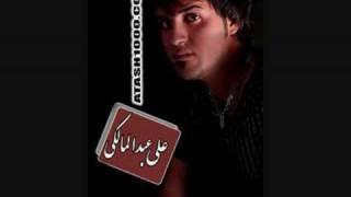 Ali Abdolmaleki - Delakam