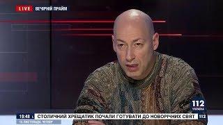 Гордон: Ни наступление украинских войск на Донбасс, ни компромиссы с Россией невозможны
