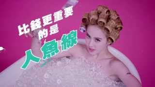 蔡依林 Jolin Tsai - PLAY我呸 歌詞版 Lyrics Video(華納Official 高畫質HD)