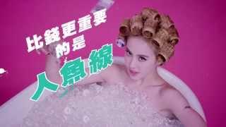 蔡依林 Jolin Tsai - PLAY我呸 歌詞版 Lyrics Video(華納Official 高畫質HD)