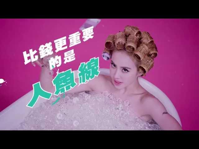 蔡依林 Jolin Tsai - PLAY我呸 歌詞版 Lyric Video(華納Official 高畫質HD)