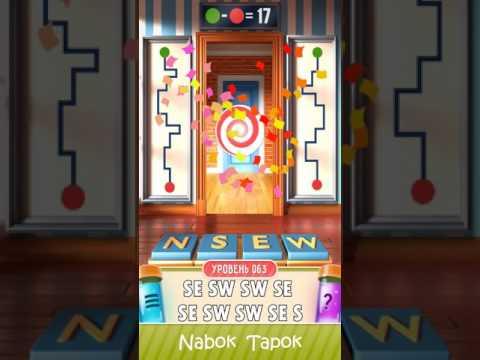 Прохождение с 41 по 50 уровень - 100 Дверей Головоломки (100 Doors Puzzle Box)