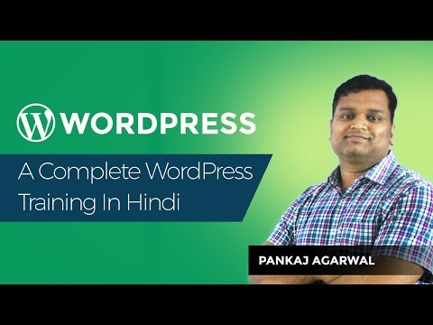 A Complete WordPress Training in Hindi :    Installation and Usage