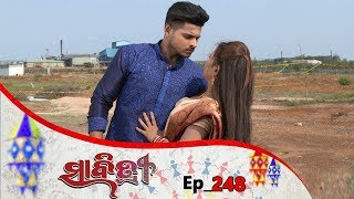 Savitri | Full Ep 248 | 23rd Apr 2019 | Odia Serial - TarangTV