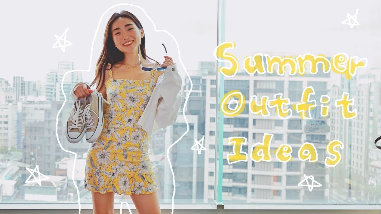 SUMMER OUTFIT IDEAS 2019|夏日穿搭靈感