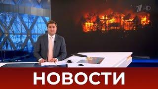 Фото Выпуск новостей в 09:00 от 19.10.2020