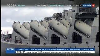 "Крейсер ""Варяг"" успешно вернулся во Владивосток"