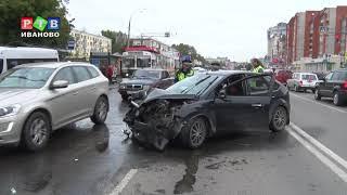 видео Автострахование в Иваново