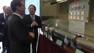 Дмитрий Медведев посетил с рабочим визитом Китай(Дмитрий Медведев посетил Хэфэйский научно-исследовательский институт физики плазмы и встретился со студе..., 2013-10-24T18:46:16.000Z)