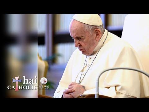 """ข่าวพระศาสนจักรคาทอลิก 05-05-2021 """"ภาวนาแบบไตร่ตรอง : ติดตามพระเยซูตามครรลองแห่งรัก"""""""