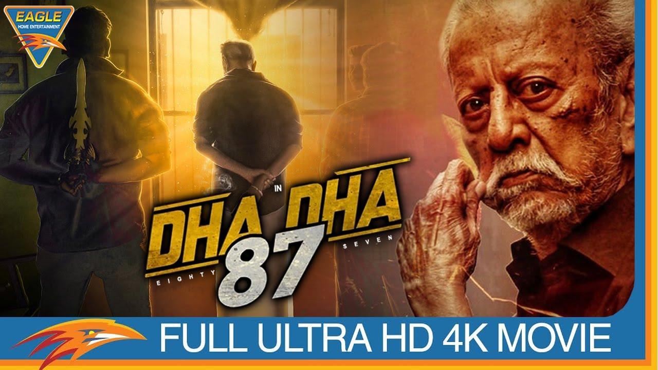Download DHA DHA 87 (2021) South Indian Hindi Dubbed Full Movie || Charuhasan, Saroja || Eagle Hindi Movies