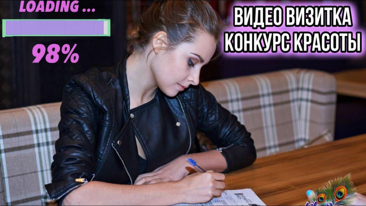 prezentatsiya-dlya-miss-shkoli-o-sebe-na-konkurs-kniga-dragunskiy-rovno