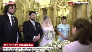 Филипп Киркоров на свадьбе Анны Нетребко и Юсифа Эйвазова. 29.12.15.