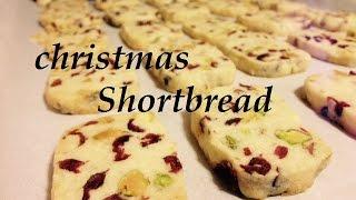 Christmas shortbread (크리스마스 쿠키) recipe